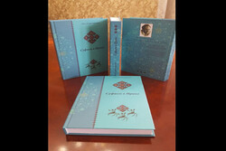 "Copies of the Russian translation of Abdolhossein Zarrinkub's book ""Research on Persian Sufism""."