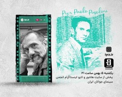 A poster for a review of Italian filmmaker Pier Paolo Pasolini's short movies at the 37th Tehran International Short Film Festival.