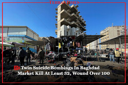 suicide bombings in Baghdad market