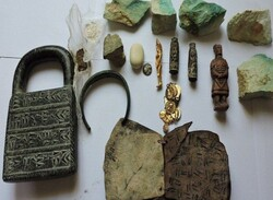 historical objects
