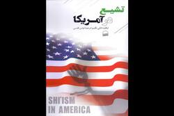 """Shi'ism in America"""