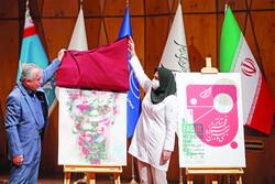39th Fajr International Theater Festival