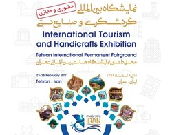 Tehran to host intl. tourism and handicrafts expo next month