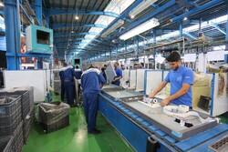 Production units