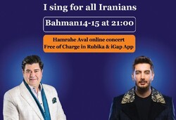 HAMRAHE AVAL to hold an online concert in RUBIKA and iGap