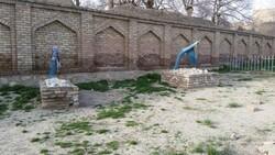 Al-Biruni's mausoleum