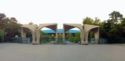 Universities of Tehran, Vienna to enhance co-op