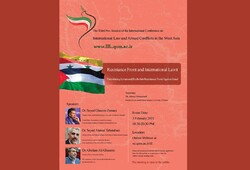 third international law conference