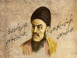 Makhtum-Qoli Faraghi