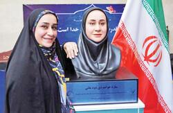 Iranian women Paralympians' busts unveiled