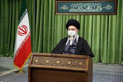 Leader Ayatollah Khamenei