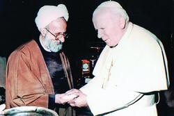 Ayatollah Mesbah Yazdi