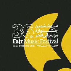 Fajr Music Festival