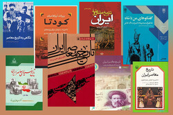 This combination photo shows the front covers of a number of books on modern Iranian history.