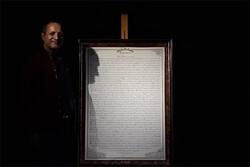 Inscribed testament