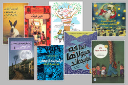 This combination photo shows the front covers of a number of books nominated for the Flying Turtle Awards.