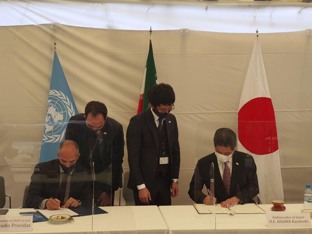 Japan, UNDP continue support to restore Lake Urmia - Tehran Times