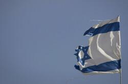 Israel Regime