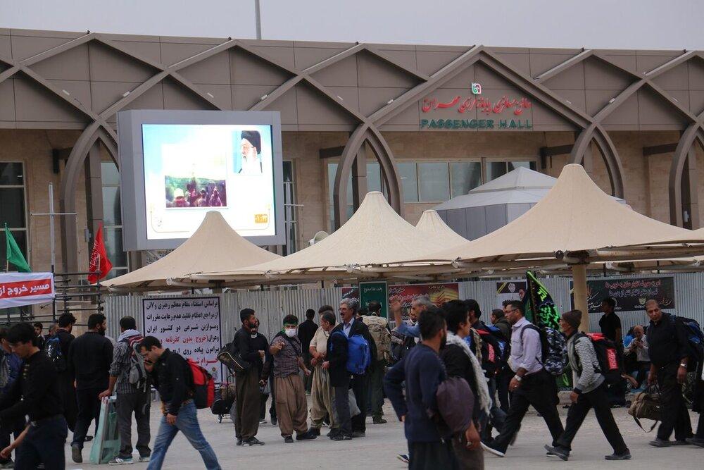Iran closes Iraq border points to contain UK mutant coronavirus