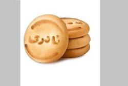 Naderi cookies