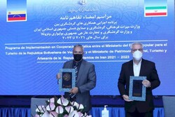 Tehran, Caracas agree to launch reciprocal tours