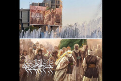 "A combination photo features a Baghdad billboard showing Iranian painter Hassan Ruholamin's ""Shias of Abu Turab"" and the original artwork."