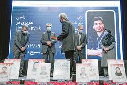 'Martyrs of health' honored