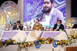 International Quran Competition