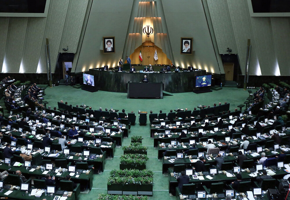 Majlis continues reviewing details of next year's budget bill