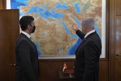 Israel-UAE ties