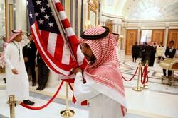 U.S. and Saudi