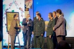 Registration plate for Sacred Defense elements unveiled in Tehran