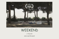 "A poster for Iranian director Ario Motevaqe's short drama ""Weekend""."