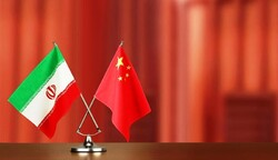 China deal