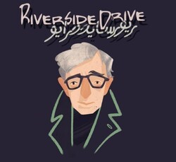 "A poster for Woody Allen's play ""Riverside Drive"" by Iranian director Morteza Barzegarzadegan."