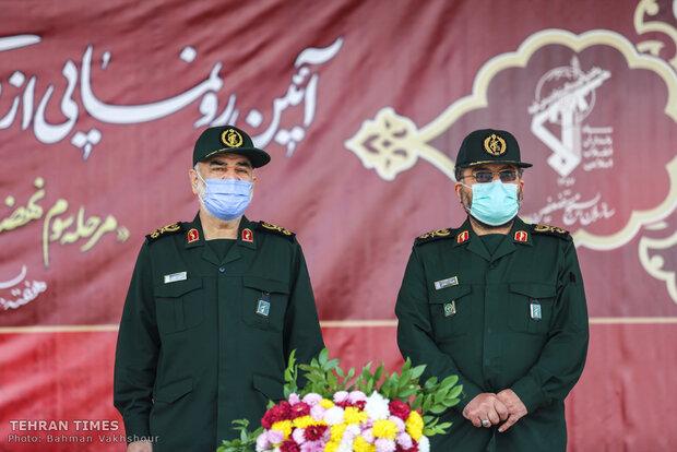 Various Basij service plans were unveiled