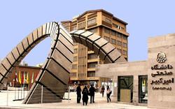 6 Iranian universities in QS Rankings 2021