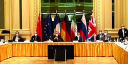 nuclear talks in Vienna