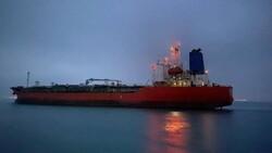 released South Korean tanker