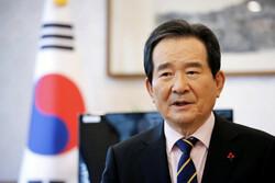 South Korea's Prime Minister, Chung Sye-kyun