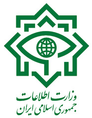 Iranian Intelligence Ministry deals 'heavy blow' to Mossad agents