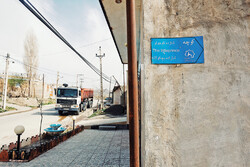 Village alleys named after world's masterpieces of literature