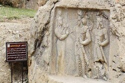 Sarab-e Qandil: a puzzling Sassanid bas-relief in southern Iran
