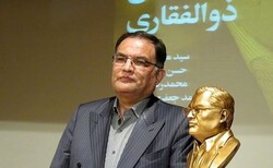 professor Hassan Zolfaghari