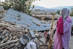 Magnitude 5.9 earthquake strikes southwestern Iran