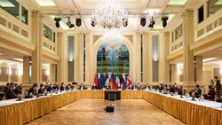 Nuclear talks with the JCPOA