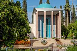 Sadi Cultural Complex