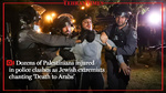 Dozens of Palestinians injured in police clashes as Jewish extremists chanting 'Death of Arabs'