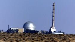 Dimona military nuclear site