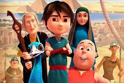 "ranian movie ""Benjamin"" by Mohsen Enayati."